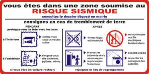 sismique_web